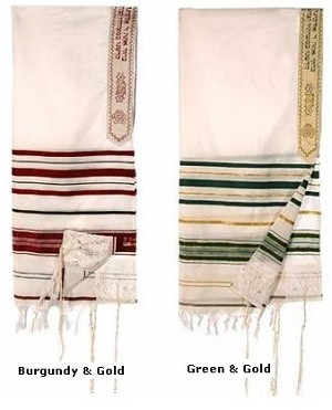 Prayer Shawls - Burgundy or Green with Gold Trim - 24x72