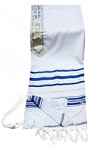 Prayer Shawl - Tallit - Blue And Gold 24x72