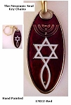 Messianic Seal Key Chains